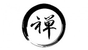 Foto tatuaje de Círculo Zen